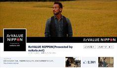 中田英寿さんの公式Facebookページ