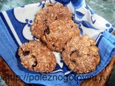 Вкусное печенье без яиц, масла и муки