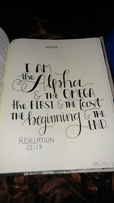 Revelation 22:13 Journaling by @rachel_oudit