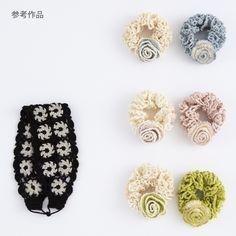 crochet headband & hair ties