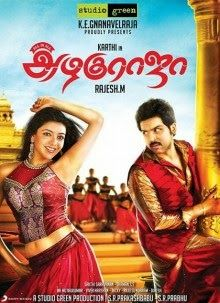 mannava tamil movie download hd