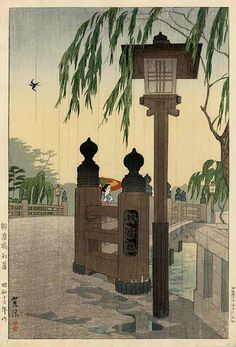 hanga gallery . . . torii gallery: Benkei Bridge in Early Summer by Shiro Kasamatsu
