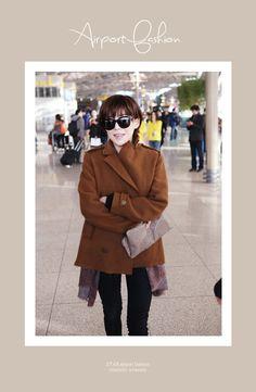 스타들의 공항패션 : 지드래곤,가인,김민희,2NE1,유아인등등.. : 네이버 블로그