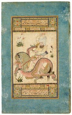 A Qizilbash and His Horse Entangles by a Dragon - Although the hero has a sword and bow, he attacks the dragon with his small dagger. Both the marvelously intertwined horse and dragon are spotted. Leaf from the Read Persian Album Persia, Qazvin ca. 1550 | The Morgan Library & Museum