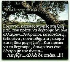 Advice Quotes, Wisdom Quotes, Me Quotes, Reality Of Life, Greek Words, Live Laugh Love, Greek Quotes, Life Motivation, Santorini