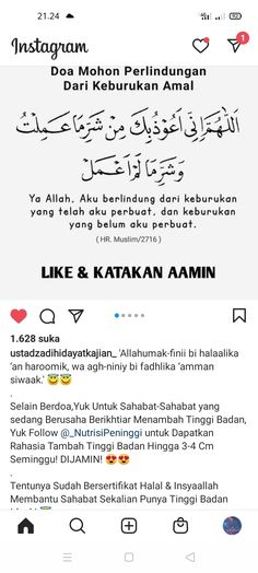 Doa Islam, Prayer Box, Allah, Prayers, Random, Instagram, Prayer, Beans, Casual