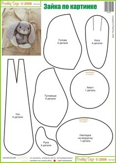tuto pour faire un doudou lapin, Free softie pattern , it is in Russian, that will make an interesting sewing adventure!