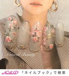 Frühling / Party / Dating / Frauenvereinigung / Flower-Naturalbeauty Nail … – Nails Korean Nail Art, Korean Nails, Kawaii Nail Art, Bridal Nail Art, Stiletto Nail Art, Japanese Nail Art, Pastel Nails, Halloween Nail Art, Nail Decorations