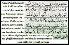 11 Best ilahije images in 2019   Ramadan song, Islamic