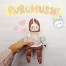 Plushie Rurumushi Orange doll Art doll Soft art doll Teddy   Etsy Hello Everyone, Plushies, Art Dolls, Recycling, Teddy Bear, Orange, Toys, Children, Fabric