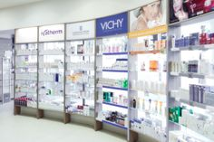 #ivatherm #herculanethermalwater #ttreatment #dermatology #sensitiveskin Drug Store, Pharmacy, Sensitive Skin, Drugs, Innovation, Photo Wall, Frame, Picture Frame, Photograph