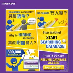 Monster Hong Kong