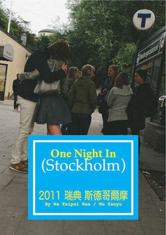 We Taipei Ren: One Night In Stockholm Taipei, First Night, Stockholm, Baseball Cards, Photo And Video