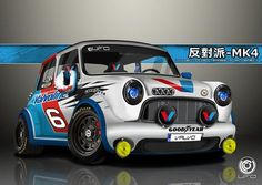 Car In The World, Classic Mini, Car Ins, Drag, Racing, Trucks, Templates, Red And Blue, Yellow