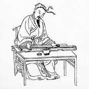 John Thompson? Not the beginner piano lessons, but the best site about Guqin in English.