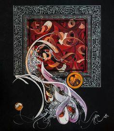 Arabic calligraphy artwork Arabic Calligraphy Art, Arabic Art, Caligraphy, Chicken Painting, Pablo Picasso, Art Lessons, Art Sketches, Sculpture Art, Illustration Art