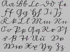 German script = Sütterlin, leider auch dem Wahn der bis 1945 in Deutschland regierenden Machthaber zum Opfer gefallen.