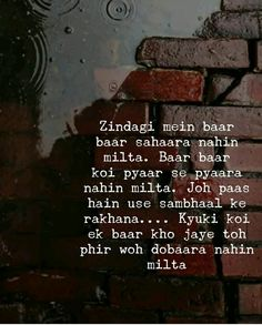 Sad Girl Quotes, Soul Love Quotes, Best Love Quotes, True Quotes About Life, Hindi Quotes On Life, Life Quotes, Qoutes, Broken Trust Quotes, Broken Words