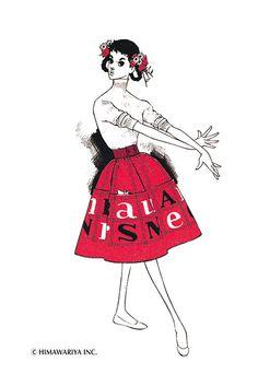 中原淳一×リカちゃんのコラボドール最新作 - 大人レトロな洋服に、京都・日本橋で限定発売の写真2