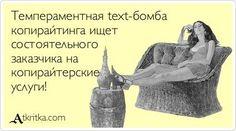 """""""Клубничный"""" юмор. Ecards, The Balm, Memes, E Cards, Meme"""