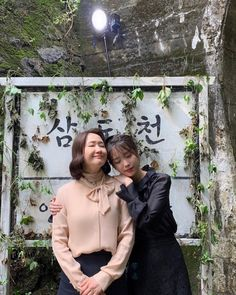 Image may contain: one or more people and outdoor Choi Seo Hee, Netflix, Jin Goo, Sung Kyung, Moon Lovers, Drama Korea, Drama Queens, Pretty Men, You're Awesome