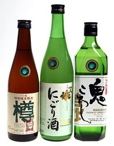 In the spirit of today being World Sake Day, we encourage Daily Sip readers to go out and try one of the many outstanding sakes available in Japanese and Thai restaurants or  at retailers around the country and online.  Sake is best when served chilled or at room temperature, and can also be found i