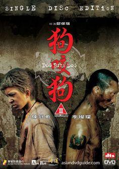 狗咬狗 Dog Bite Dog (2006) | 鄭保瑞// Chinese FIlm