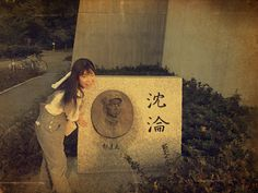 Famous writer in China