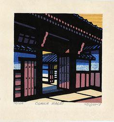 Ogawa Machi  74/100  1978