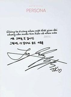 Jungkook Oppa, Bts Bangtan Boy, Bts Boys, Kpop, Bts Signatures, Jeongguk Jeon, Bts Texts, About Bts, Bts Pictures