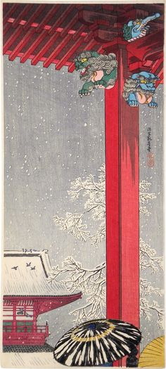 Hiroaki Takahashi (Shotei), 'Kannon Temple at Asakusa', ca. 1924-27
