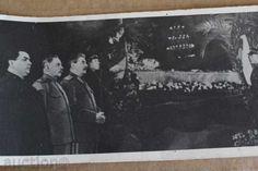 Dimitrov's funeral: L.to R. Malenkov, Vorchilov and Stalin.