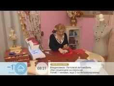 Ольга Никишичева Ридикюль