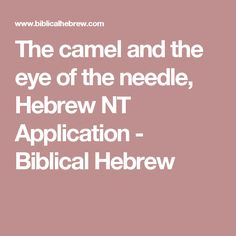The camel and the eye of the needle, Hebrew NT Application - Biblical Hebrew