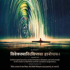 Sanskrit Quotes, Sanskrit Mantra, Vedic Mantras, Sanskrit Words, Hindi Quotes, Hindu Mantras, Karma Quotes, Yoga Quotes, Geeta Quotes