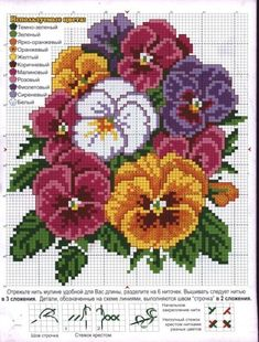 cross-stitch by Carmen Lopez Castro