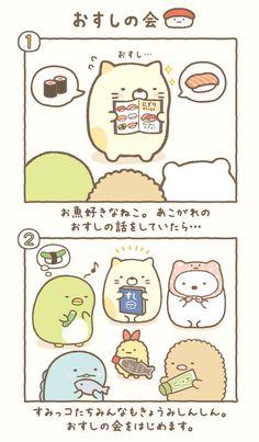 Sumikko gurashi comic