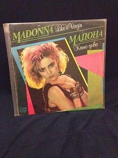 Madonna Kamo Geba (Like A Virgin) LP Bulgaria BTA 11999 VG Rebel Heart