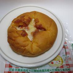 グラパントマト