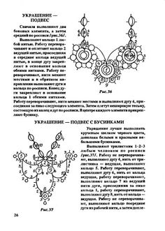 Frivolitik 1 - orsochiacchierino - Picasa Web Albums