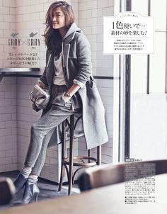 Domani \16\01\075#この冬ベージュ・グレー・ネイビーだけであか抜ける! - Woman Insight   雑誌の枠を超えたモデル・ファッション情報発信サイト