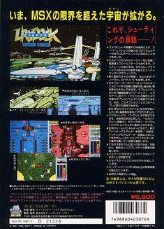 Super Laydock for MSX. (back)
