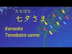 tanabata nagoya