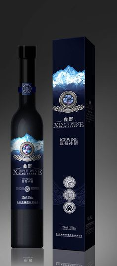 http://www.somelier.ro/ice-wine-intre-canada-china-si-australia/