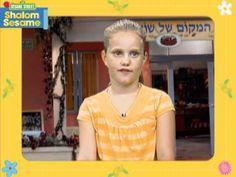 Shalom Sesame's Tu B'Shevat Videos (from the PJ Library blog)
