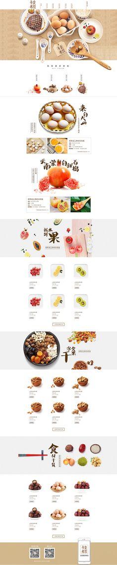 http://woofeng.cn/inspiration/11775.html