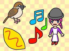 SONG (Sparrow, Omelette, Note, Girl) / #UXGA #UltraXGA
