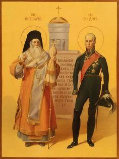 Orthodox Christianity, Orthodox Icons, Dear Friend, Russia, Saints, Princess Zelda, Fictional Characters, Christianity, Fantasy Characters