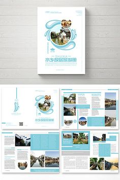 Fresh and elegant water town tourism Brochure Brochure Layout, Corporate Brochure, Corporate Design, Brochure Design, Layout Template, Brochure Template, Flyer Template, Templates, City Magazine