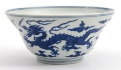 An Imperial fine Blue and White 'Dragon' Bowl, Qing Dynasty, Daoguang Period Diameter 17cm Diameter 17cm